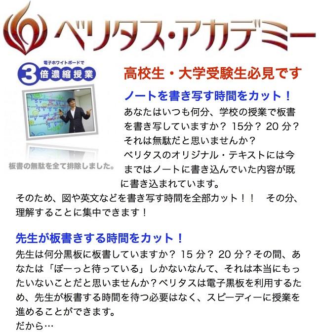 松井山手HPトップ0416-3