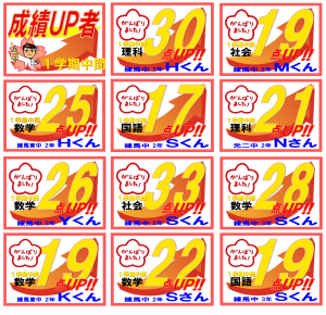18_up_3