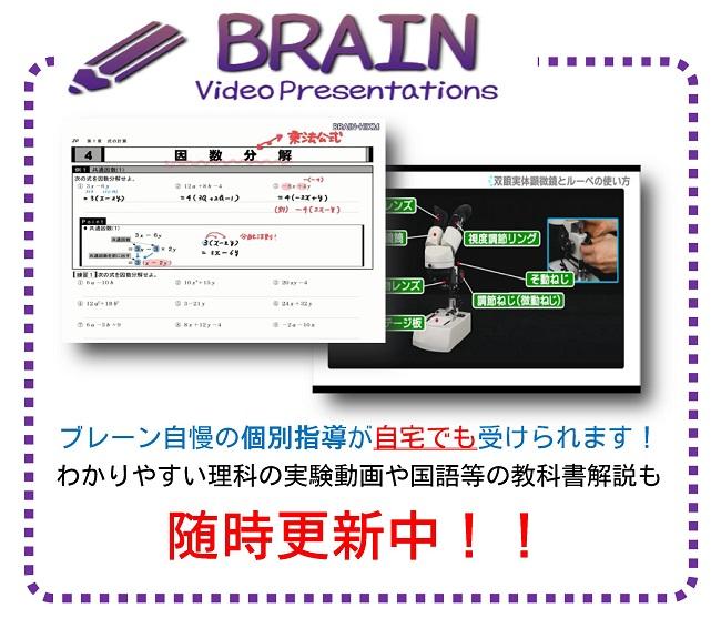 動画授業リンク