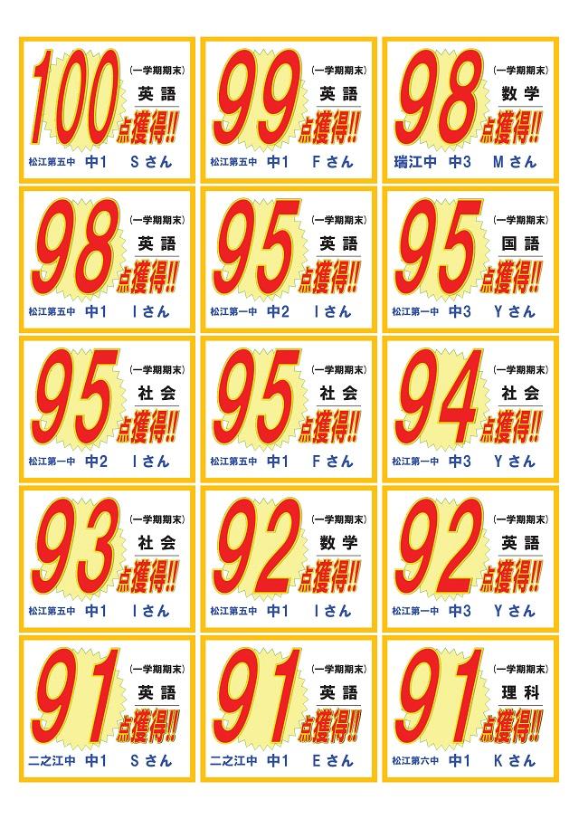 85get-001